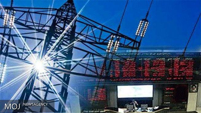 حجم معامله برق در بورس انرژی کاهش یافت