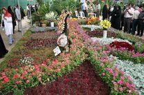 """برپایی جشنواره """"عید تا عید"""" بازار گل وگیاه  در اصفهان"""