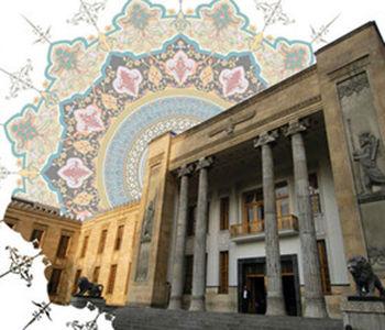 بازدید مقامات هند از موزه بانک ملّی ایران
