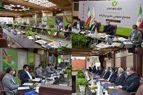 مجمع عمومی عادی بانک قرضالحسنه مهر ایران برگزار شد