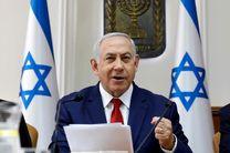 نتانیاهو به چاد سفر می کند