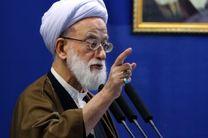 امامی کاشانی خطیب این هفته نماز جمعه تهران