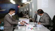 ثبت نام قطعی ٣هزار و ٥٥١ داوطلب در انتخابات شوراها تا ساعت ١٨ امروز