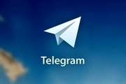 انتقاد از مسدود شدن بسیاری از کانال های تلگرامی حامی دولت