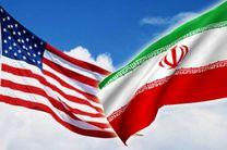 تصویب طرح ممنوعیت فروش هواپیما به ایران در مجلس نمایندگان