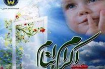 کمک 430 میلیون تومانی حامیان بندرانزلی به ایتام و فرزندان محسنین