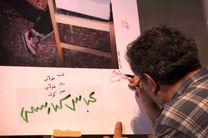 مراسم بزرگداشت عباس کیارستمی در رشت برگزار شد