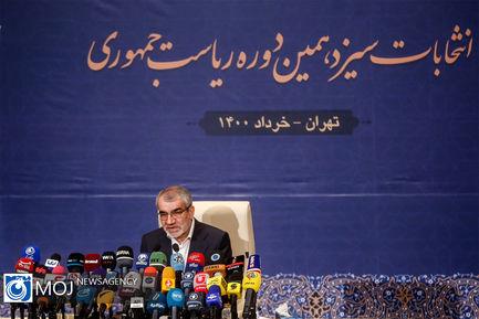 نشست خبری سخنگوی شورای نگهبان - ۲۷ خرداد ۱۳۹۹