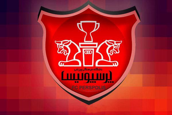 قیمت بلیط بازی برگشت پرسپولیس و الجزیره امارات مشخص شد