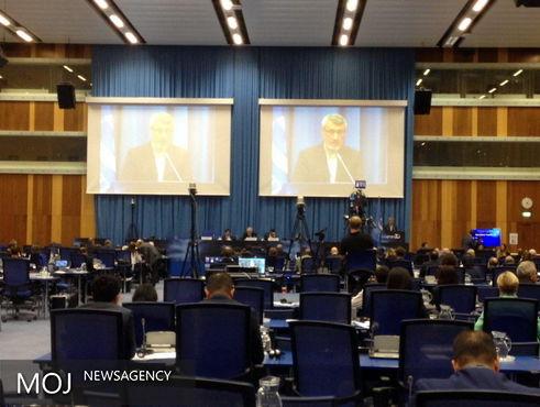 اجلاس بیستمین سالگرد انعقاد معاهده منع جامع آزمایشات هستهای