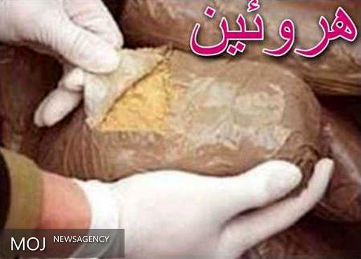 هشت کیلو و ۵۰۰ گرم هروئین در اندیمشک کشف و ضبط شد