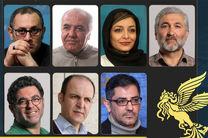 داوران سی و نهمین جشنواره فیلم فجر اعلام شدند