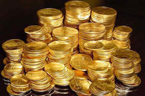 قیمت سکه در هفت مهر ماه پنج میلیون و 110 هزار تومان شد