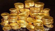 قیمت سکه در 16 آبان 98 اعلام شد