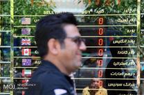 قیمت دلار تک نرخی 23 مرداد اعلام شد