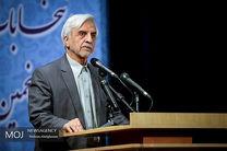 روحانی تلاش هرچه بیشتر خود را برای ارجمندی ایران به کار خواهد بست