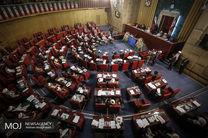 مجلس خبرگان رهبری درگذشت مادر حجت الاسلام نریمانی را تسلیت گفت