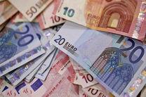 قیمت دلار تک نرخی 16 شهریور 98/ نرخ 47 ارز عمده اعلام شد