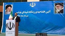 کشورهای همسایه خواهان محصولات تولیدی ایران هستند