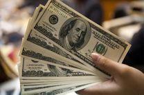 قیمت ارز در بازار آزاد 24 مرداد اعلام شد