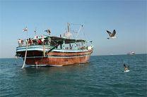 ماهیگیران از بیمه محروم نشدند
