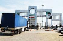 تسهیلات صادرات صادرکنندگانی که ارز صادراتی را بازنگردانده اند متوقف می شود