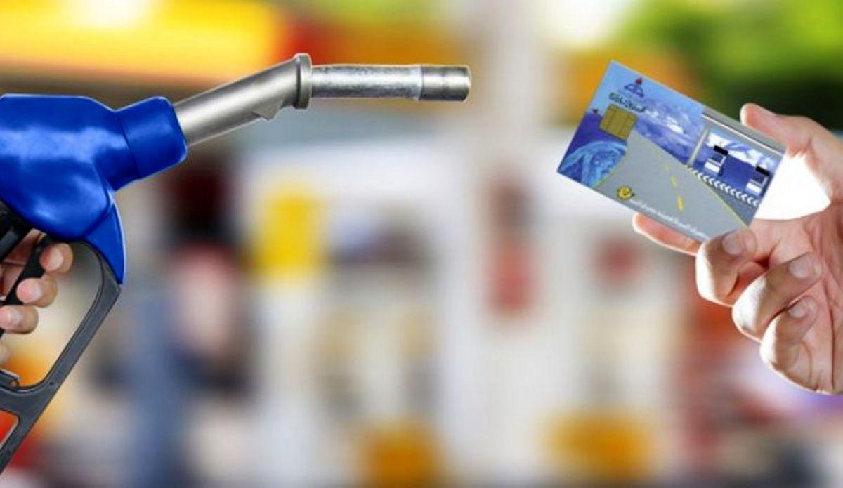 زمان واریز سهمیه بنزین مهر ۹۹ مشخص شد