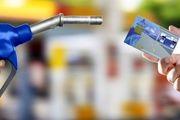 کاهش میزان سوخت گیری با کارت جایگاه داران در پمپ بنزین ها
