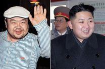 بازداشت دومین مظنون به قتل برادر رهبر کرهشمالی