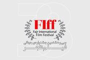 اعلام جزئیات فروش بلیتهای سی و هشتمین جشنواره جهانی فیلم فجر
