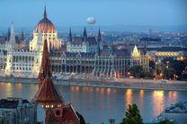 مجارستان هدف مبادلات تجاری ایران است