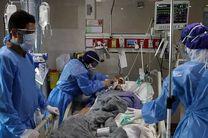 جدیدترین آمار کرونا در کشور / ۴۵۳ نفر دیگر جان باختند