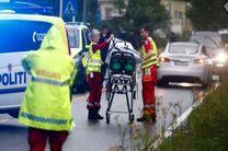 حمله مسلحانه به یک مسجد در نروژ