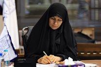 ایران مىخواهد سهم خود را در گردشگرى دنیا داشته باشد