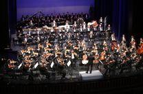 کنسرت شب موسیقی آذربایجان برگزار می شود