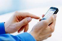درآمد گمرک از محل واردات گوشیهای تلفن همراه دو و نیم برابر شد