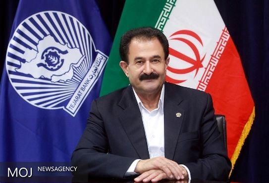 پیام مدیرعامل بانک تجارت به مناسبت هفته بانکداری اسلامی