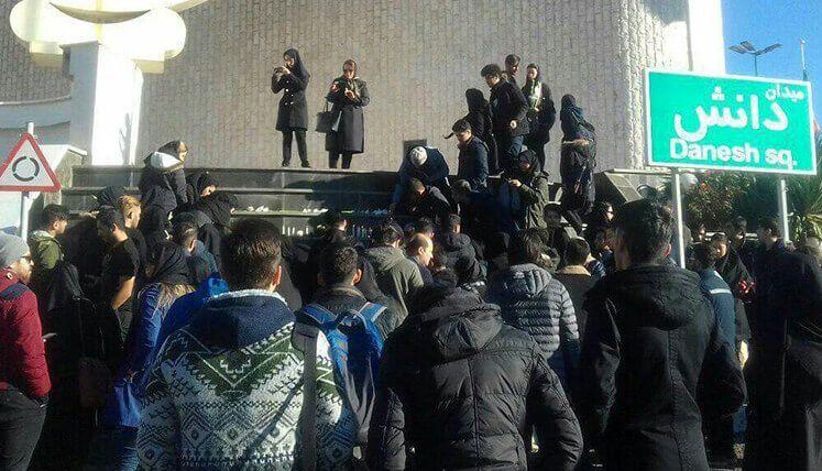 بیانیه تجمع کنندگان معترض دانشگاه علوم و تحقیقات تهران