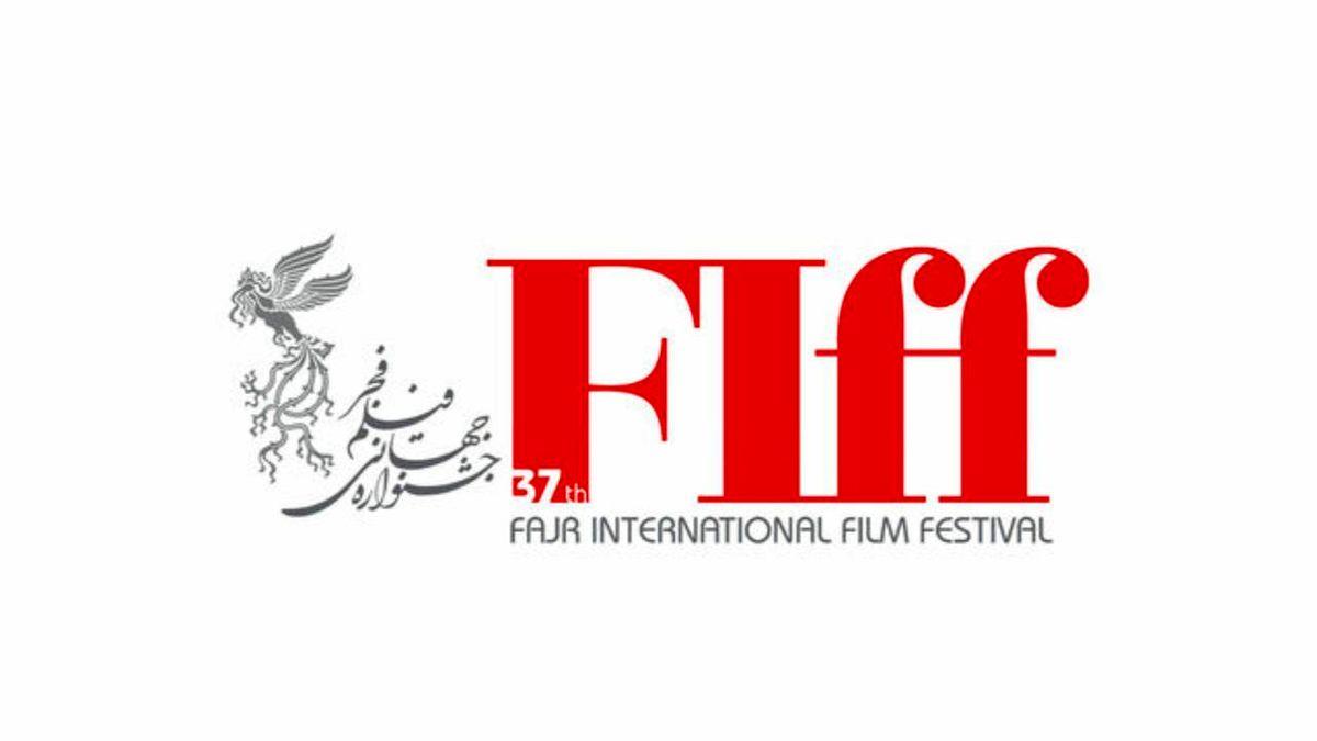درخواست بیش از ۲۵۰ فیلم ایرانی برای حضور در جشنواره جهانی فیلم فجر