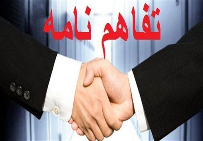 14 تفاهمنامه صادرات کالا از همدان به عراق منعقد شد