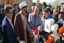 افتتاح کارگاه آموزشی تقلیل فشار گاز مرکز آموزش فنی و حرفه ای شهید ورمقانی سنندج