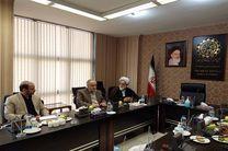 سازمان اسناد و کتابخانه ملی ایران و مجمع جهانی اهل بیت(ع) سامانه کتب شیعیان را راه اندازی می کنند