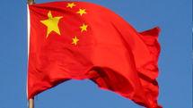 حاکمیت چین در