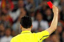 داوران بازی فوتبال ایران و عراق مشخص شدند
