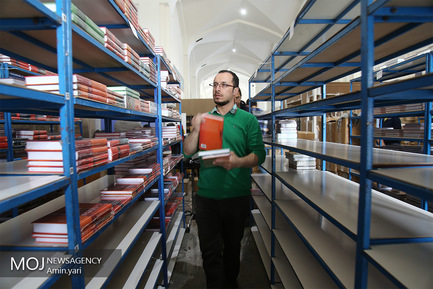 آماده سازی محل سی و دومین نمایشگاه بینالمللی کتاب