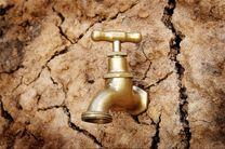 ظهور نشانه های خشکسالی بی سابقه در ایران / ایران را در رده چهارم کشورهای نزدیک به «روز آخر» در مبحث آب