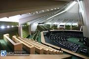 ابلاغ قانون اصلاح موادی از قانون آیین نامه داخلی مجلس