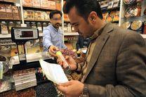 نظارت 70 تیم بازرسی بر مراکز تهیه و توزیع مواد غذایی در ماه مبارک رمضان در اصفهان