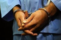 دستگیری کلاهبردار میلیاردی با ترفند تهیه شکر برای قنادی ها در اصفهان