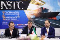 هشتمین نشست کریدور حمل و نقل بین المللی